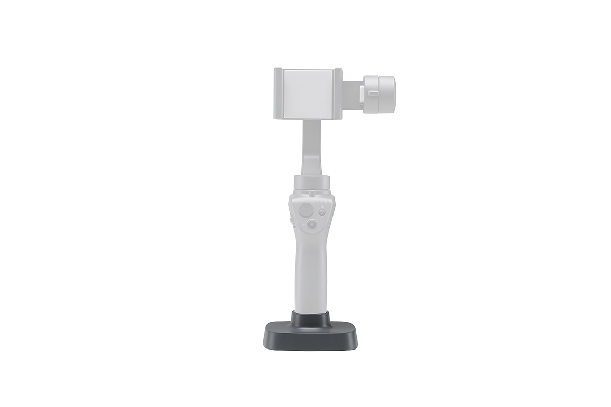 DJI OSMO MOBILE 2 PART 1 BASE
