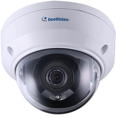 Geovision Outdoo IP 2MP kamera
