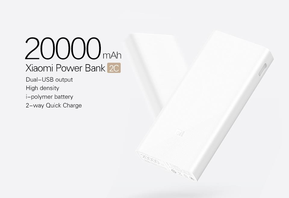 Mi Power bank 2C 20000mAh